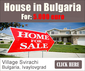 House sale Bulgaria village