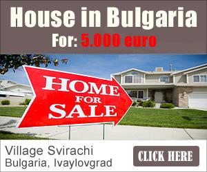 House sale Bulgaria village