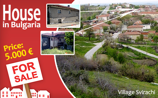 I sell My Village house in Bulgaria. House in village Svirachi, Southeast Rhodopes.