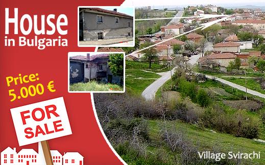 Village House for sale Bulgaria