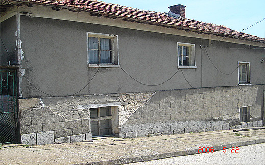 House Bulgaria the best price