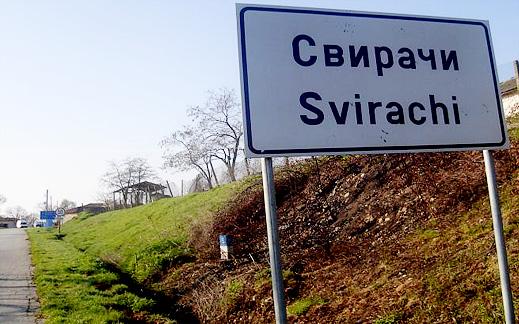 Svirachi Bulgaria