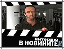 тренировки във фитнес залата