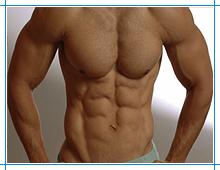 програма за оформяне на коремните мускули