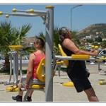 Фитнес игра за деца и възрастни