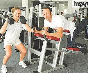 Упражнения за мъже и жени