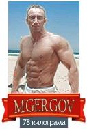 добавки за покачване на мускулна маса