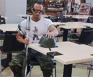 Фитнес the MALL, мол цариградско
