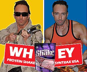 Суроватъчен протеин, syntrax, протеин