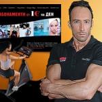 Фитнес и Спа център от световна класа