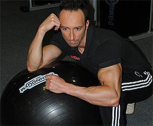 Фитнес уреди - топка