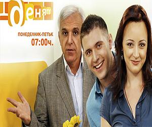 """Гостувам в Сутрешния Блок на """"Денят"""" по телевизия TV+"""