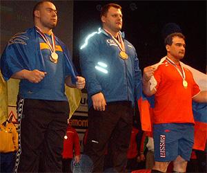 Ивайло Христов - европейски шампион
