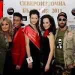 Мис Североизточна България 2011(Мис България)