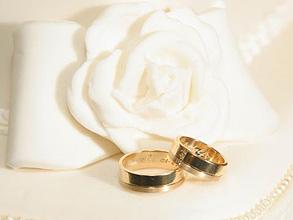 Сватба пред Бога