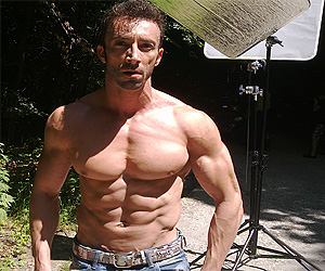 Мускулна маса програма - Гейнър