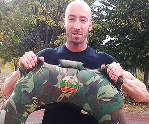 Чанта за тренировки Bulgarian Bag