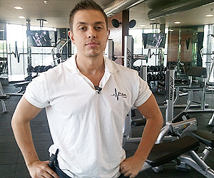 Фитнес треньор град София