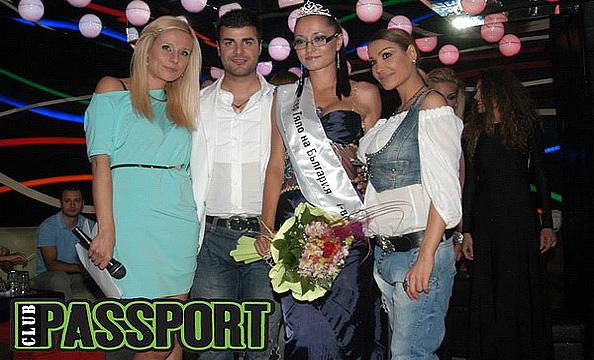 Конкурс Супер тяло на България