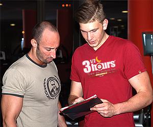 Кой е най-добрия Курс за фитнес инструктор в квартал Витоша, Студентски град