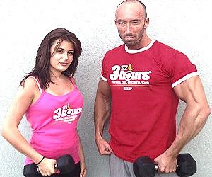 Фитнес и диета за отслабване