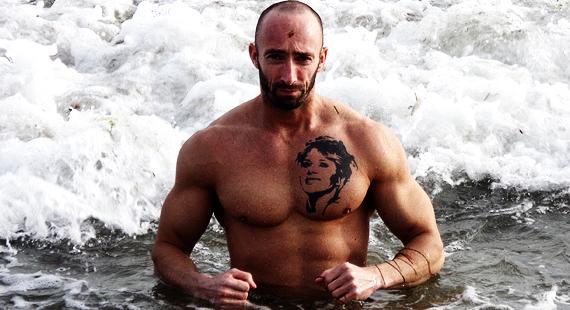 Fitness Trainer Sveti Vlas