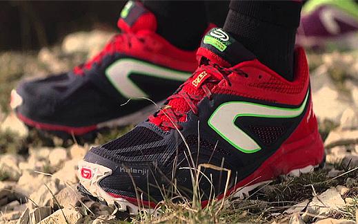 Kalenji Running – Цена и Качество на спортна екипировка в едно