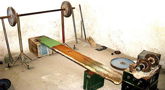 Ретро фитнес център