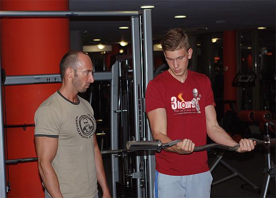 Добър Фитнес треньор в град София
