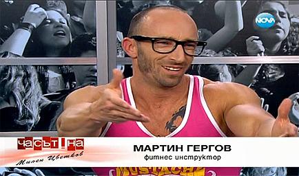 Сайт фитнес инструктор