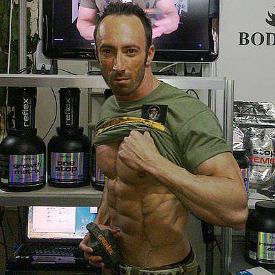Фитнес инструктор в София