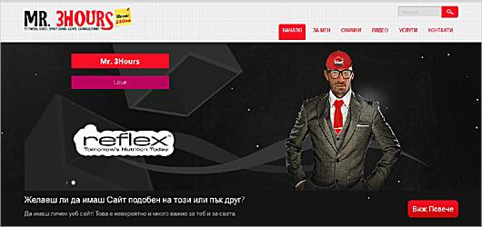 Изработка на уеб сайт цена