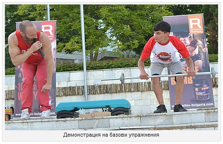 fitness_dimarhos2