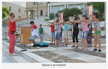 fitness_dimarhos3