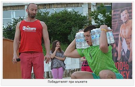 fitness_dimarhos4