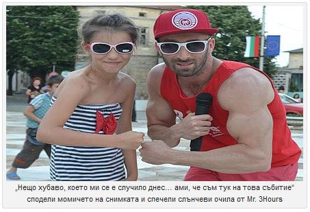 fitness_dimarhos8