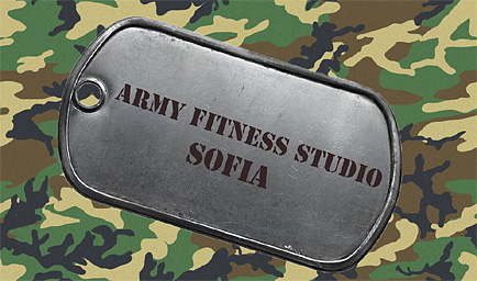 army fitness studio sofiya , тест на купър