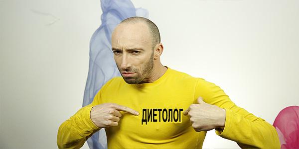 Най-добър диетолог в град София