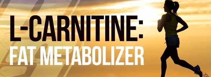 отслабване с л-карнитин