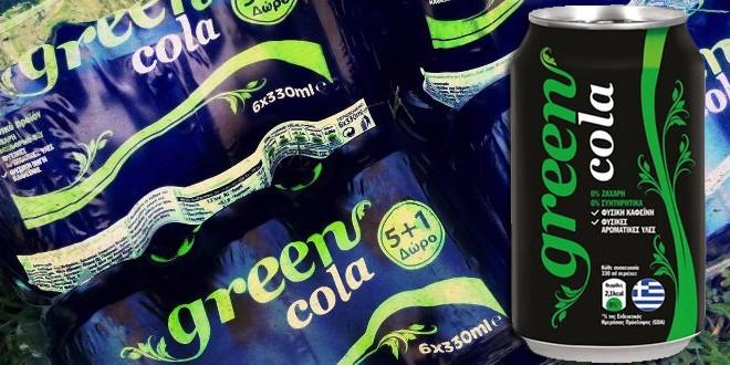 Green Cola Greece