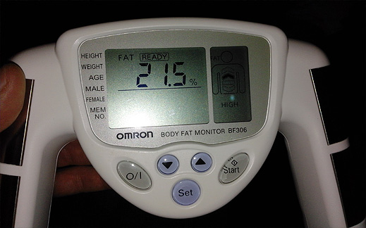 С колко килограма се отслабва на тренировка за отслабване