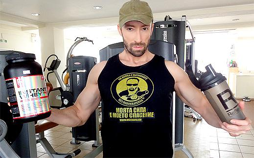 Време за тренировка! Време за протеинов шейк!