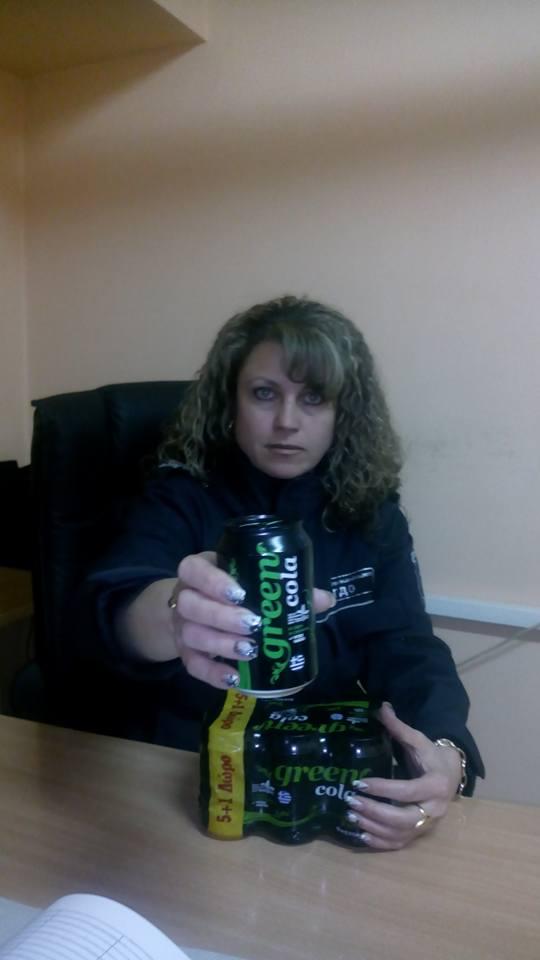 Награда Green Cola