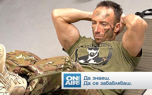 Как да направим фитнес тяло за лятото? Очаквайте по ТВ Bulgaria On Air!!!