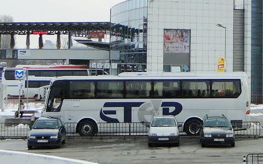 Автобус София Париж