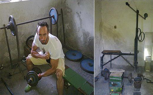 Фитнес зала в град