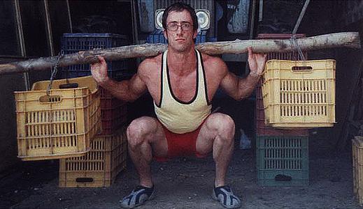 Вип фитнес треньор