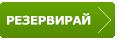 Кликни тук - хотел в Бургас най-добра цена