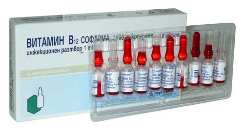 Витамин б12 на таблетки?