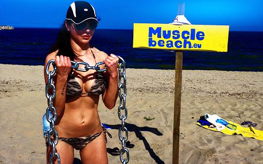 Тренировка на плажа с вериги